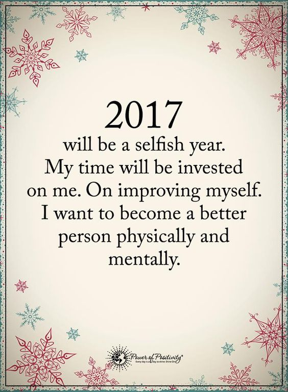 What is your plan for 2017?