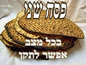 Happy Pesach Sheini!