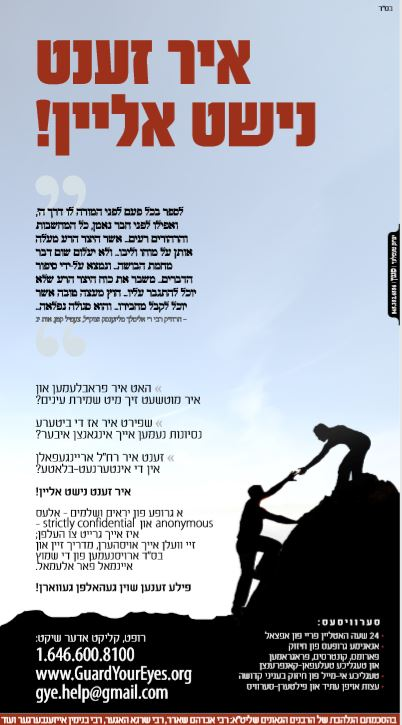 GYE Flyer - Yiddish