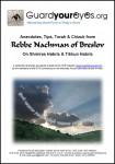 GYE Wisdom From Rebbe Nachman