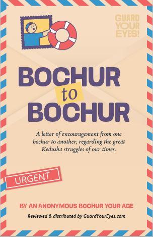 Bochur to Bochur