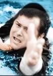 Drowning Ad