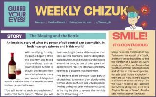 Weekly newsletter #11 - Korach 5780