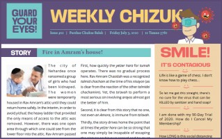 Weekly newsletter #12 - Chukas-Balak 5780