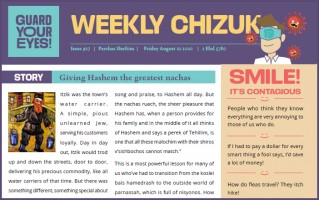 Weekly newsletter #17 - Shoftim 5780