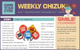 Weekly newsletter #20 - Nitzavim 5780