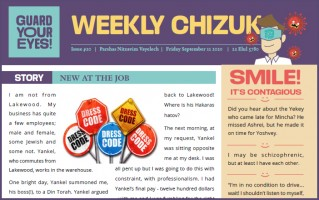 Weekly newsletter #20 - Nitzavim 5780