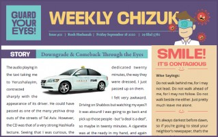 Weekly newsletter #21 - Rosh Hashana 5781