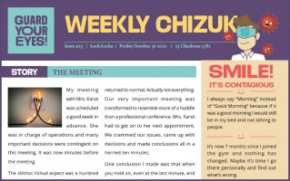 Weekly newsletter #23 - Lech Lecha 5781