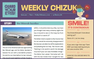 Weekly newsletter #29 - Parshas Yisro