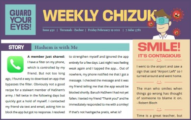 Weekly newsletter #30 - Parshas Terumah