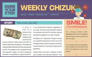 Weekly newsletter #32 - Parshas Shlach