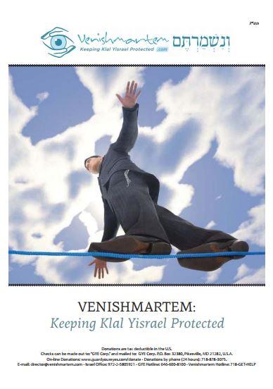 Venishmartem Brochure 2014