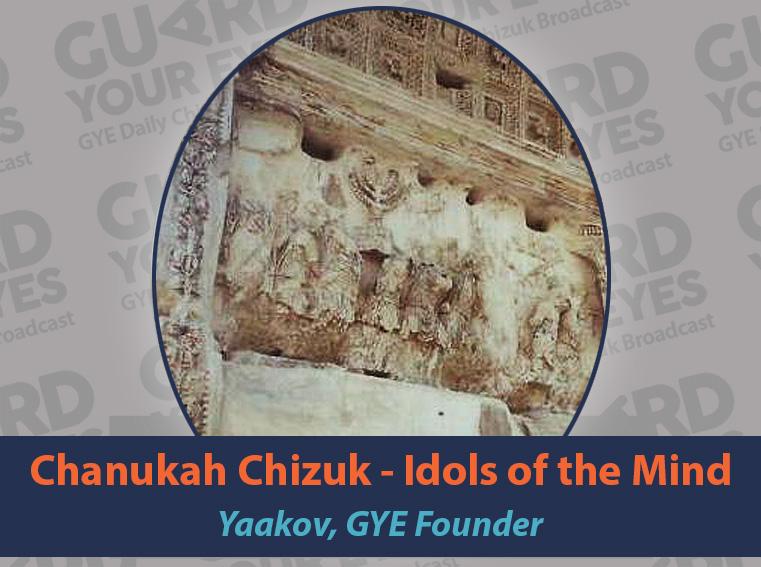Yaakov Chanukah