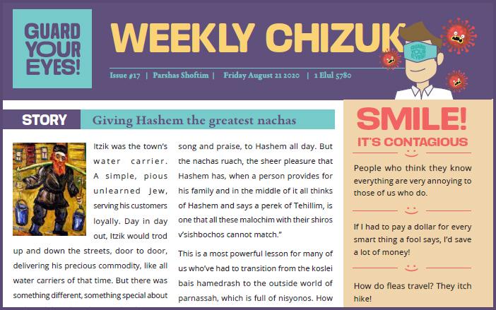 newsletterpic17