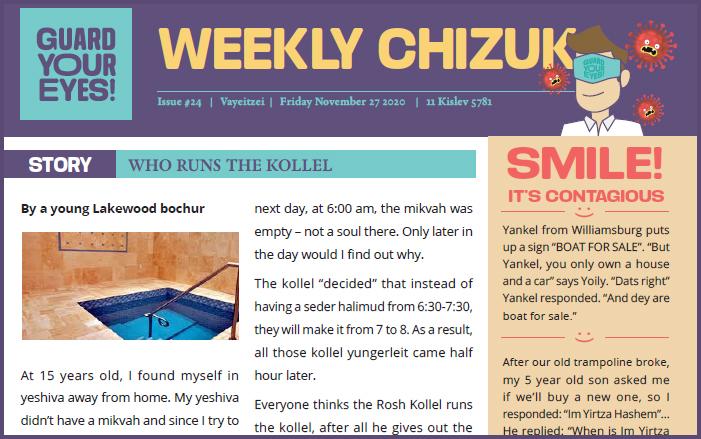 newsletterpic24
