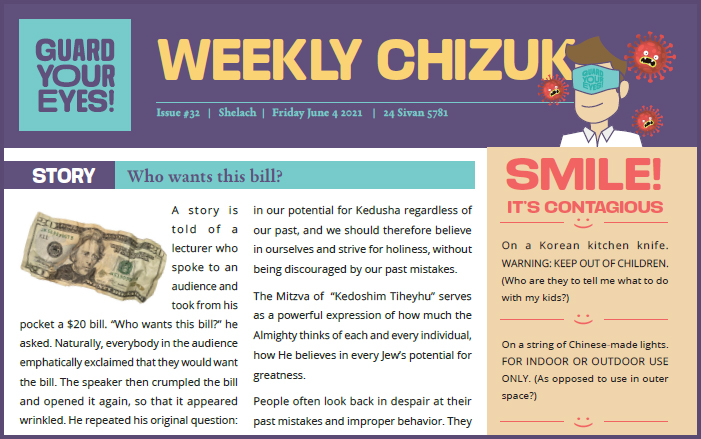 newsletterpic32
