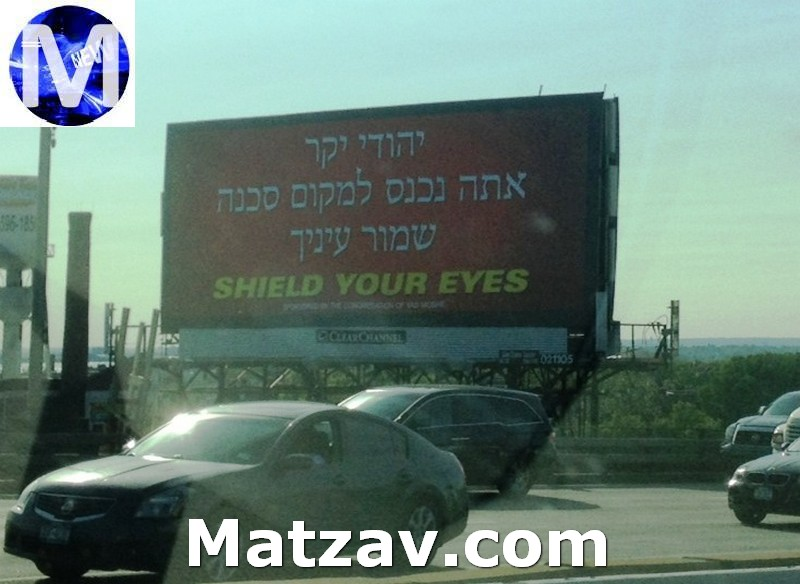billboardshemorainecha.jpg