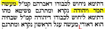 yehuda_n_tamar.JPG