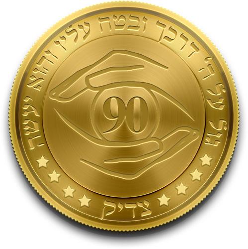 award-90.jpg